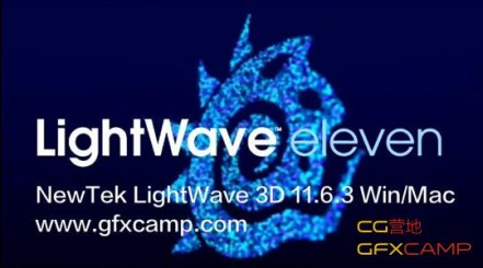 NewTek LightWave 3D 11.6.3 Win:Mac