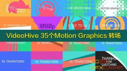 VideoHive 35 Cool Motion Graphics Transitions