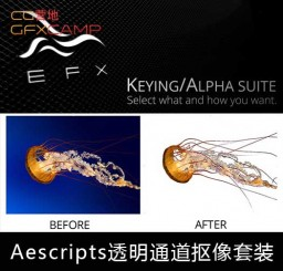 Aescripts-EFX-Keying-Alpha
