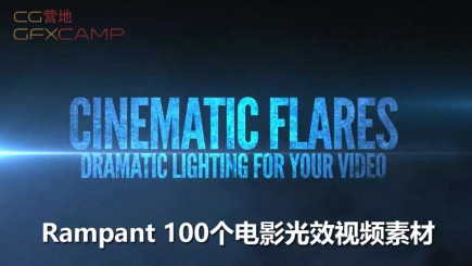 Rampant-Cinematic-Flares